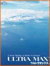 ウルトラマックスの生地カタログ