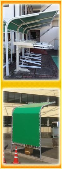 駐輪場・駐車場テントの施工